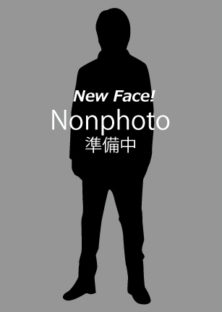 New Face!